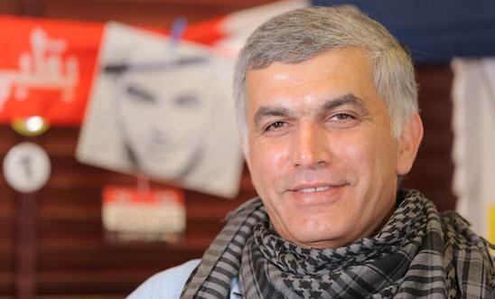 Bahraini activist sent to prison for Twitter comments